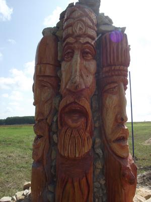 Скульптура монумента предков