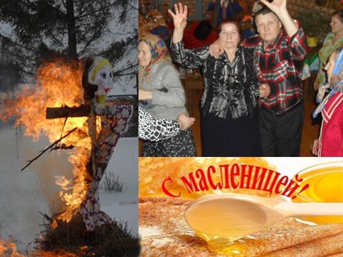 Масленичное гулянье в сельском клубе с. Александровка