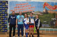 «Чемпионат Приволжского Федерального Округа» по пауэрлифтингу